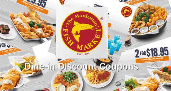 Manhattan FISH MARKET Feat 1 Apr 2016