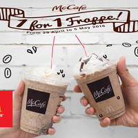 McDonald's McCafe is celebrating Coffee with 1-for-1 Frappe from 29 April to 5 May 2016! Get a complimentary Frappe with every Frappe ordered!