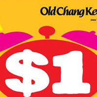 Read more about Old Chang Kee $1 Storewide Promo (7am to 10am) @ Paya Lebar Square 11 - 16 Apr 2016