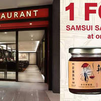 Soup Restaurant celebrates their Samsui Sambal Sauce being voted as the Best Sambal Chilli Sauce by Women's Weekly Domestic Diva Awards 2016 with a 1-for-1 promotion