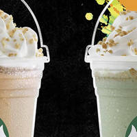 Read more about Starbucks New Roasted Marshmallow S'mores Frappuccino & More From 13 Apr 2016