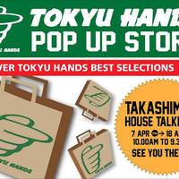 Read more about TOKYU HANDS Pop-up Store @ Takashimaya 7 - 18 Apr 2016