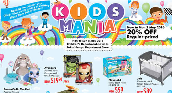 Takashimaya Kids Mania Feat 29 Apr 2016