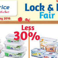 Read more about Lock & Lock 30% Off Fair at Fairprice from 12 - 25 May 2016