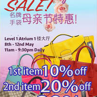 Luxury City will be having a luxury branded Sale at Century Square from 8 to 12 May 2016, 11am-9:30pm daily