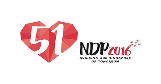 NDP 2016 Logo 11 May 2016
