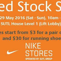 SUTL will be having a NIKE Aged Stock Sale at SUTL House (100J Pasir Panjang Road, Level 1). Prices start from $3 for a pair of socks and $30 for running shoes!