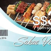 Read more about Sakae Sushi $10 for $30 Voucher Facebook Offer from 17 - 20 May 2016