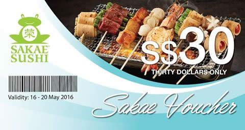 Sakae Sushi 17 May 2016