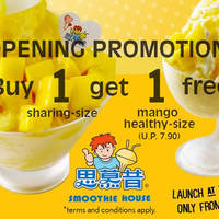 Head down to Smoothie House Westgate on 6th, 7th and 8th May for their opening promotion! Get a free healthy-size mango snowflake ice (U.P. $7.90) with every purchase of a sharing-size snowflake ice.
