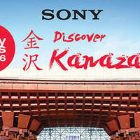 Read more about Sony Days Mid Year Promotion from 19 May - 26 Jun 2016