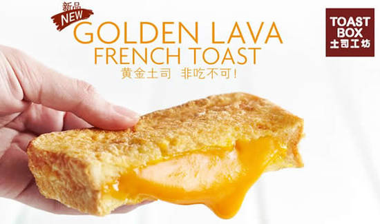 Toast Box Feat 27 May 2016