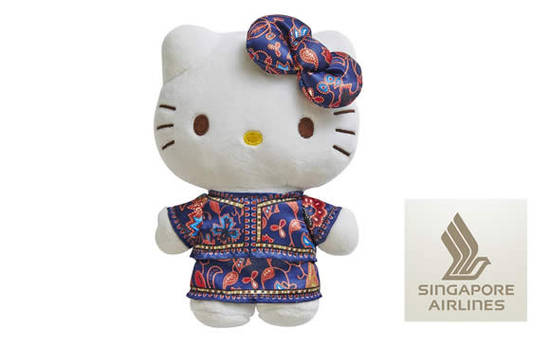 Hello Kitty Singapore 10 Jun 2016