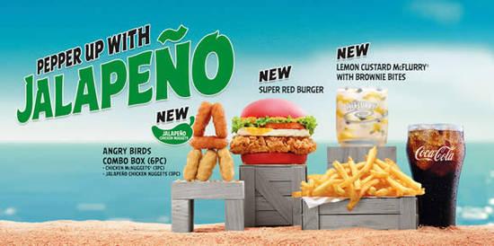 McDonalds 2 Jun 2016
