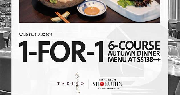 Emporium Shokuhin Feat 19 Jul 2016