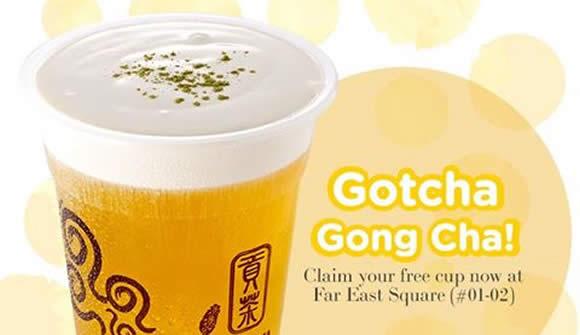 Gong Cha Feat 5 Jul 2016