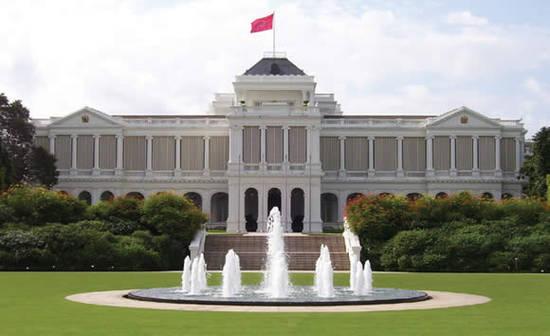 Istana 2 Jul 2016