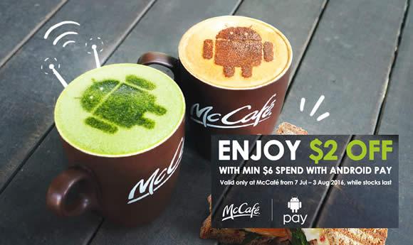 McDonalds McCafe Feat 7 Jul 2016