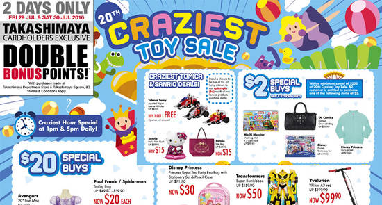 Takashimaya Craziest Toy Feat 29 Jul 2016