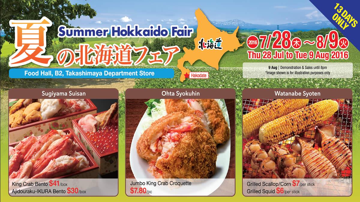 Takashimaya Summer Hokkaido Feat 28 Jul 2016