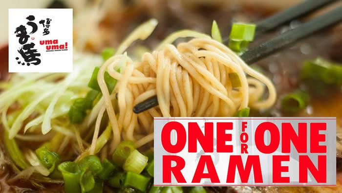 Uma Uma Ramen Feat 16 Jul 2016