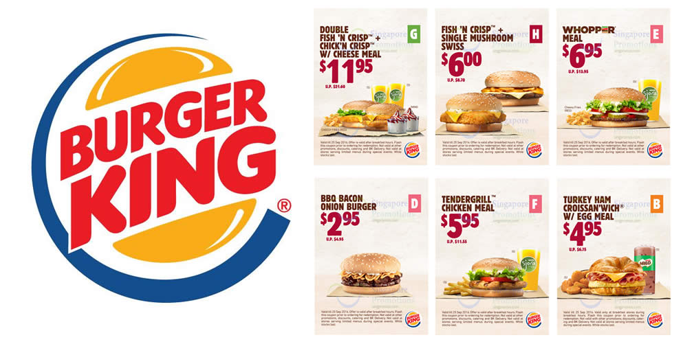 Burger King Discount Feat 12 Aug 2016