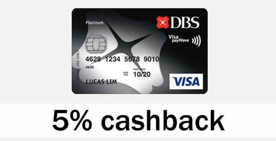 DBS Visa Card 1 Aug 2016