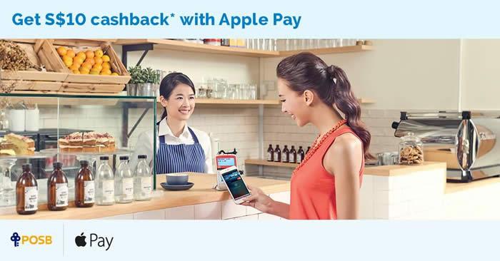 DBSPOSB 10 Cashback 31 Aug 2016