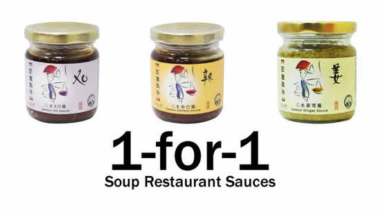 Fairprice 1for1 Soup 2 4 Aug 2016