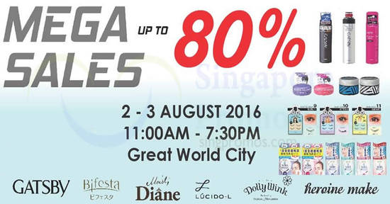 Gatsby Warehouse Sale Feat 31 Jul 2016