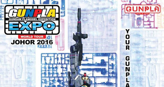 Gunpla Expo Feat 30 Aug 2016