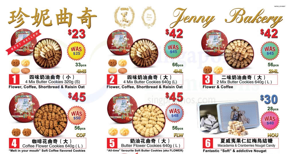 Jenny Bakery Roadshow Feat 10 Aug 2016
