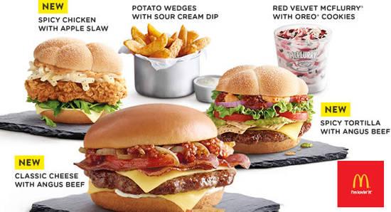 McDonalds Feat 11 Aug 2016