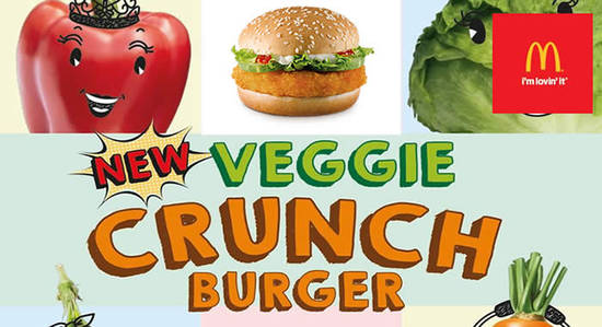 McDonalds New Veggie Feat 30 Aug 2016