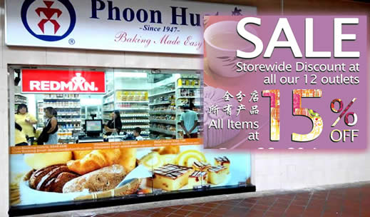 Phoon Huat Feat 22 Aug 2016