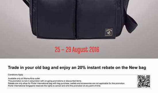 Porter International Feat 25 Aug 2016