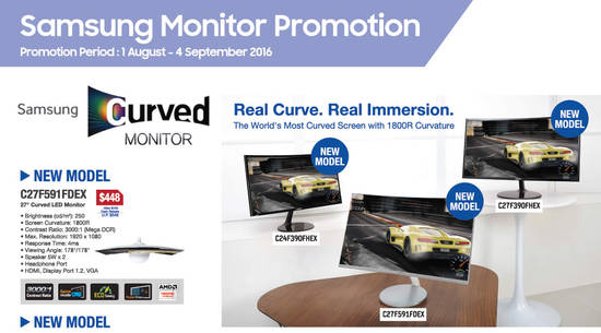 Samsung Monitors Promotion Feat 2 Aug 2016