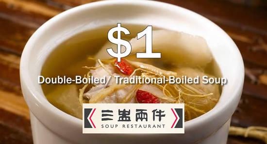 Soup Restaurant Feat 16 Aug 2016