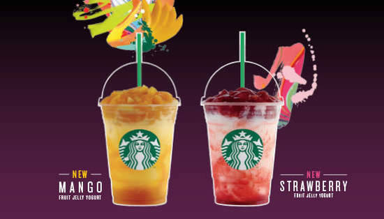 Starbucks Feat 10 Aug 2016