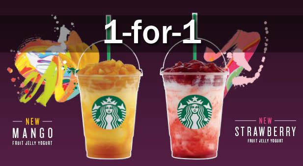 Starbucks Feat 16 Aug 2016