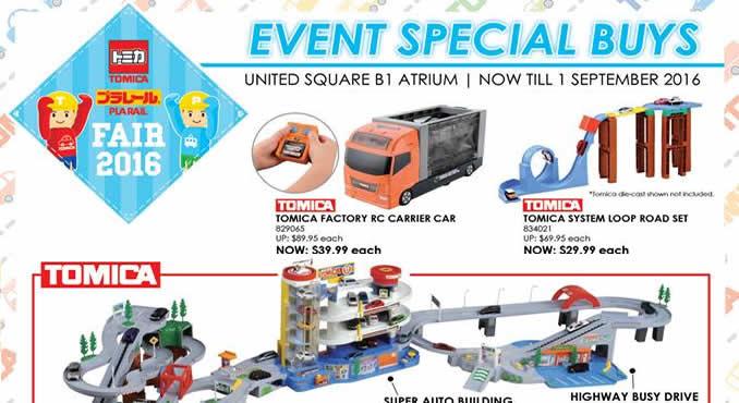 Tomica Plarail Fair Feat 25 Aug 2016