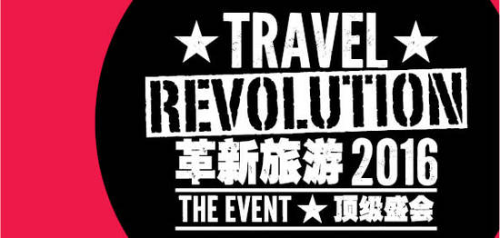 Travel Revolution 2016 Feat 17 Aug 2016