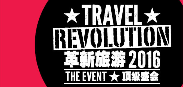 Travel Revolution 2016 Feat 17 Aug 2016
