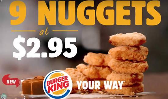 Burger King Feat 1 Sep 2016