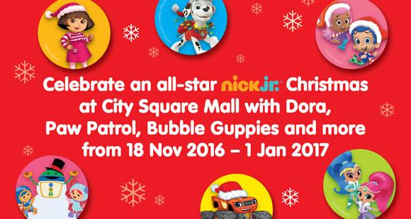 city-square-mall-20-sep-2016