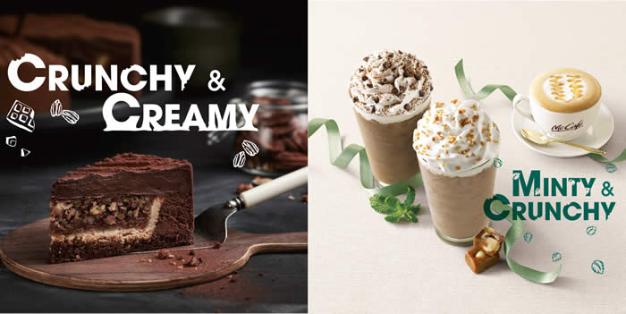McDonalds McCafe 23 Sep 2016