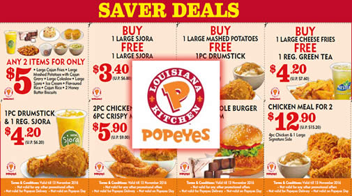 Popeyes Feat 26 Sep 2016