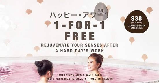 yunomori-onsen-spa-feat-15-sep-2016