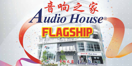 Audio House Feat 5 Oct 2016