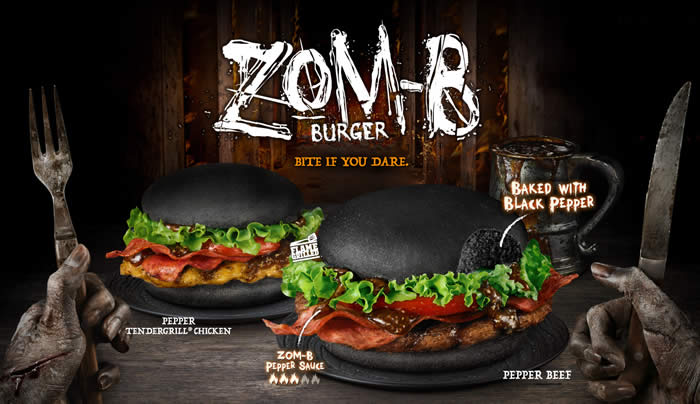 burger king every year around september october have halloween horror nights park coupons on the cuplike 10 dollars off or 15 dollars off on certain days